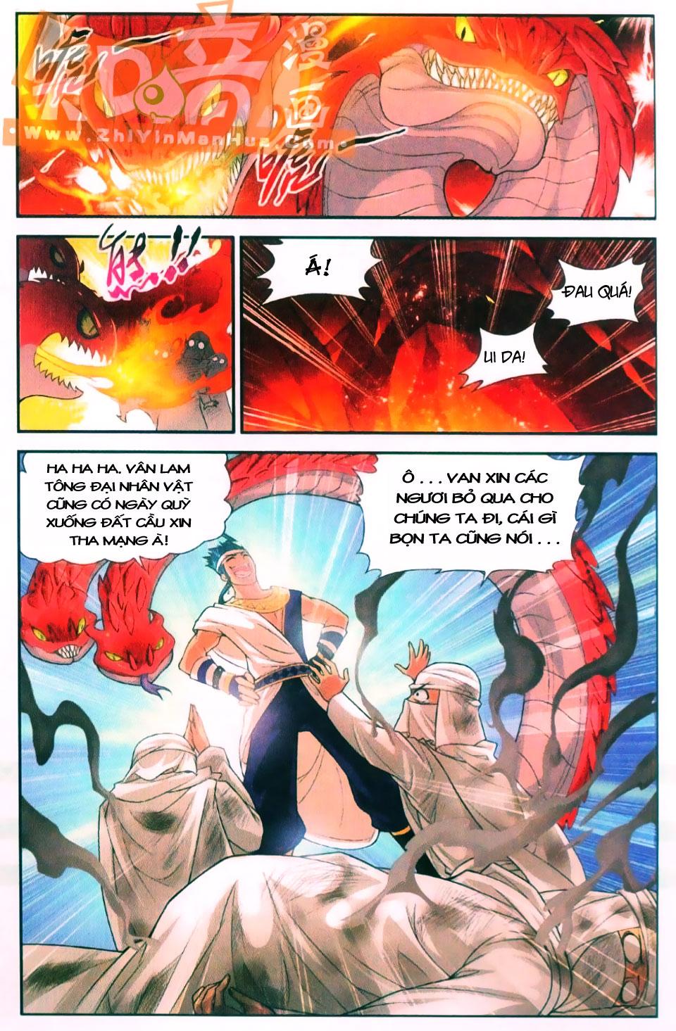 Đấu Phá Thương Khung chap 44 page 16 - IZTruyenTranh.com