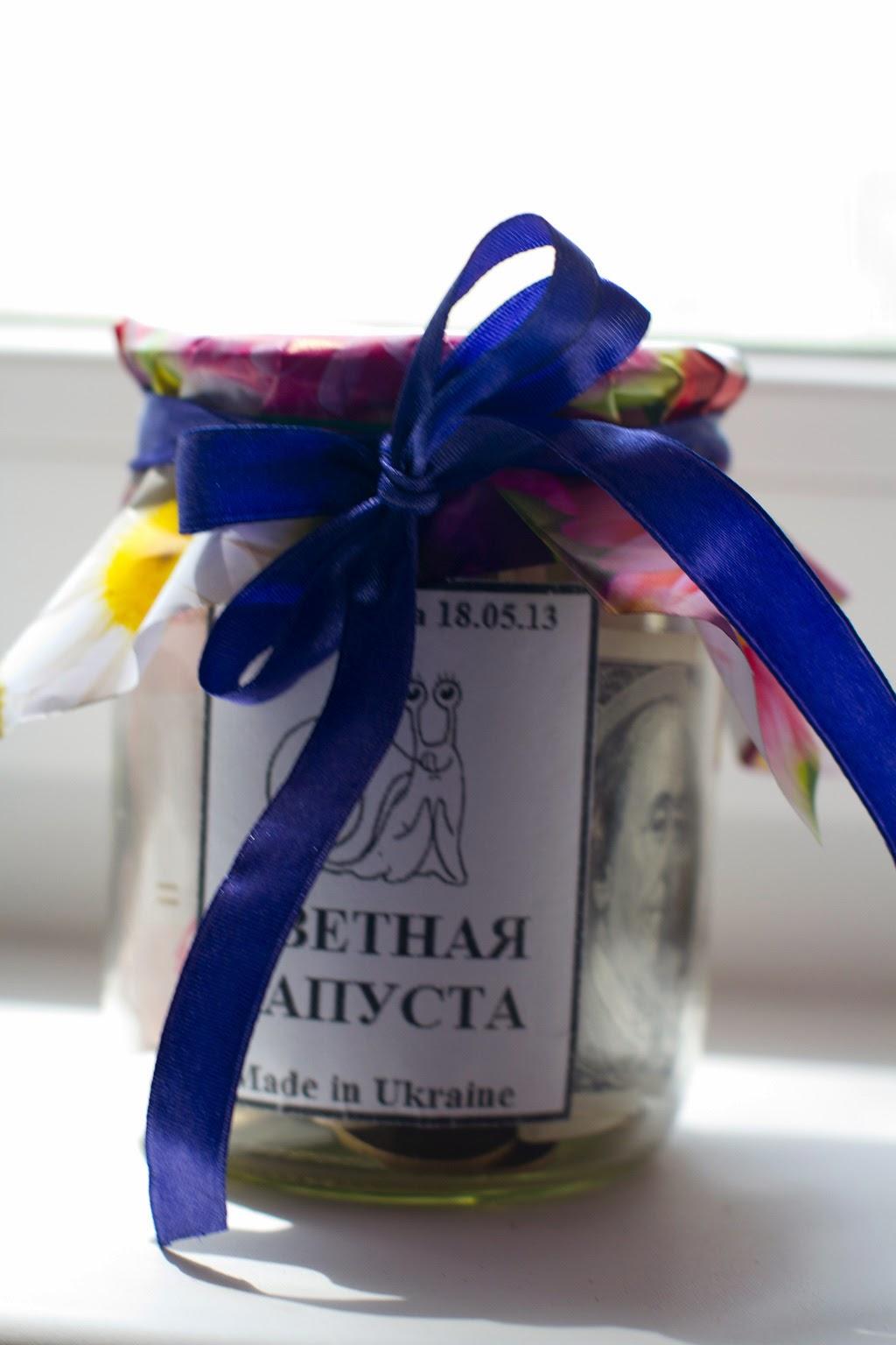 Как подарить запоминающийся подарок запоминающийся подарок девушке 76