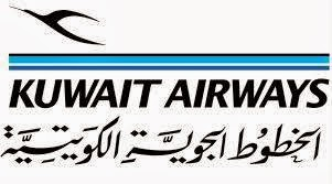 وظائف الخطوط الجوية الكويتية - وظائف طيران الكويت