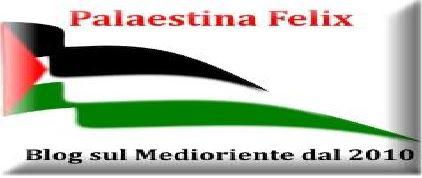 Palestina Felix