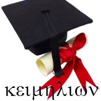 A obtenção de um título acadêmico requer assessoria de revisor de textos.