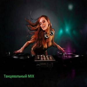 Baixar CD Dance+MIX+2012 Dance MIX 2012