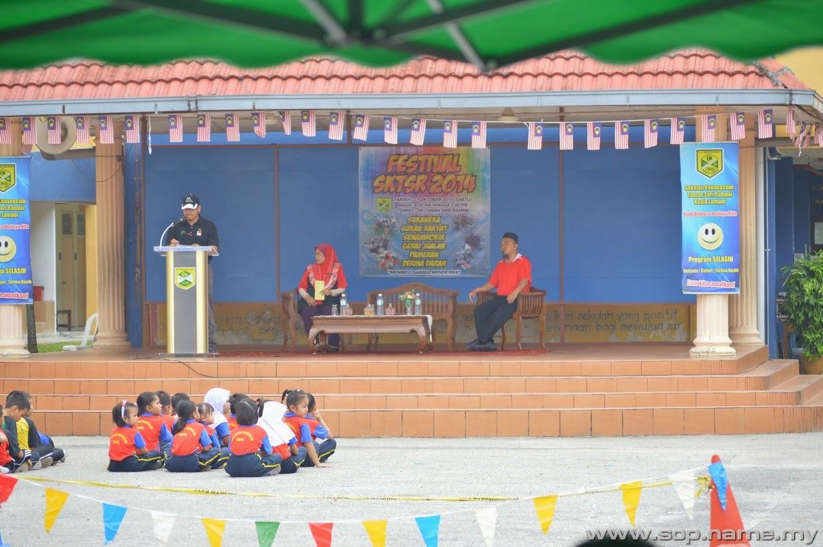 Festival SK Taman Seri Rampai 2014