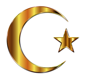 Symbol of al-Lāt