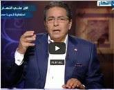 برنامج آخر النهار -- مع محمود سعد  -- حلقة يوم الخميس 18-9-2014