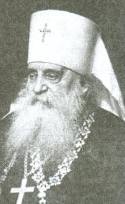 Αρχιεπίσκοπος Αντώνιος Κhrapovitsky (☦1936)