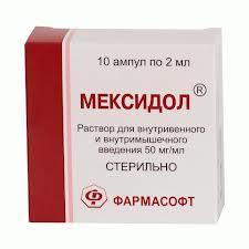Препарат мексидол: инструкция по применению, цена