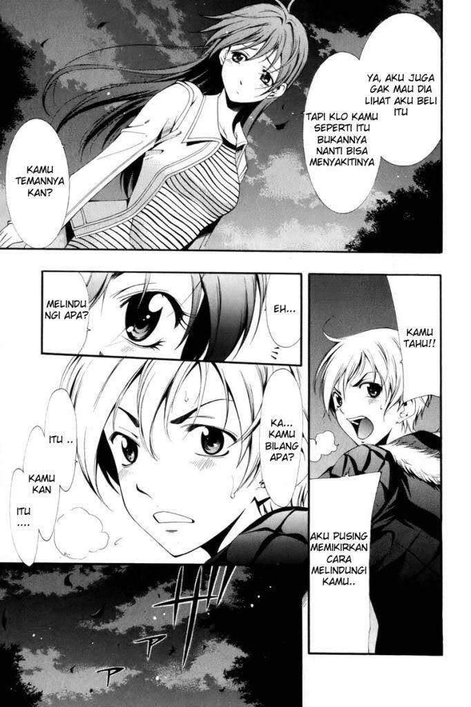 Komik Kimi Ni Iru Machi Page 6