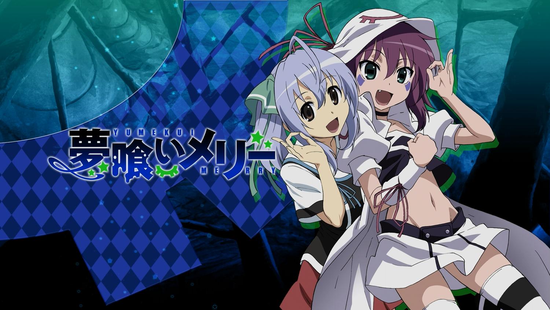 http://2.bp.blogspot.com/-7HfxtzBFvV0/UEKqco31_GI/AAAAAAAAI5Q/kP9JXaPrwx4/s1600/animes+yukinotenshi+wallpaper+hd+yumekui+merry+2.jpg