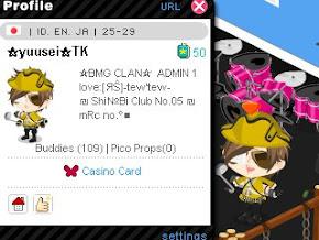 ☆BMG CLAN☆ADMIN 1