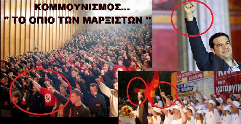 Τσίπρας: «Θα είμαστε εδώ ως το 2019 και μετά το 2019 με την ψήφο του λαού»...(αν εχουν μεινει 'Ελληνες μέχρι τότε!)