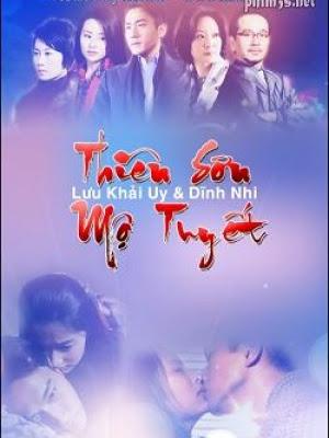 Thiên Sơn Mộ Tuyết-Sealed with a kiss
