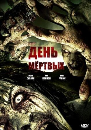 скачать лучшие фильмы ужасы мистика