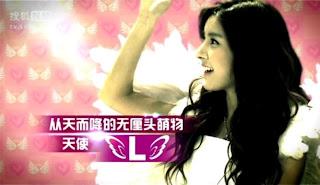 Poster phim Thiên Thần Bí Mật, Poster movie The Secret Angel 2012