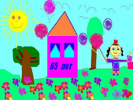 ... конкурса рисунков в программе PAINT: ingelaada2010.blogspot.com/2011/02/paint.html