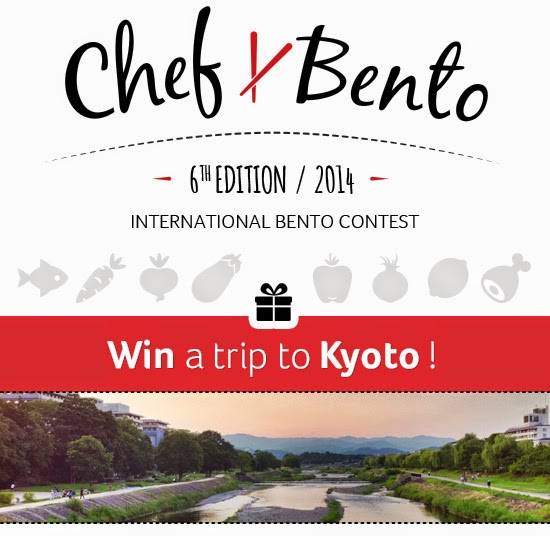 http://en.bentoandco.com/pages/2014-international-bento-contest-6th-edition