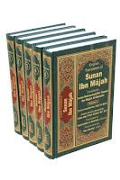 Meaning of roz-e-mahshar, Medan e Mahshar, Hashar Ka Maidan, Fikr-e-Akhirat - Maidan-e-Mahshar K 5 Sawalaat, Sunan Ibn Majah, Hadith - Sunan Ibn Majah, sunan ibn majah hadith 971