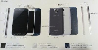 Samsung Galaxy S 4 Blue Arctic Paint Job NTT DoCoMo