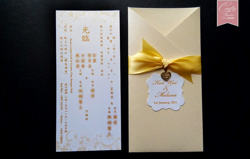 Champagne Gold Theme Pocket Wedding Card with Love Charm with Chinese Wordings