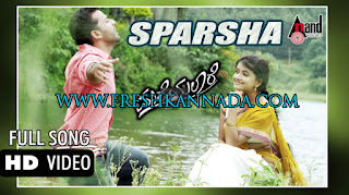 Mareyalaare Kannada Movie Sparsha Full HD Video Download