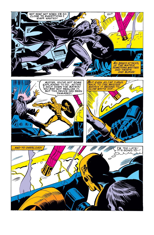 Captain America (1968) Issue #243 #158 - English 16