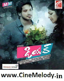Dear Telugu Mp3 Songs Free  Download -2012