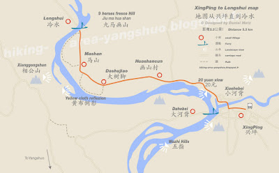 Journey from Xingping to Langshui