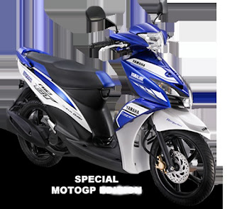 Yamaha Ego S Specification