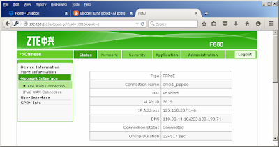 zte router f660 has megapixel rear