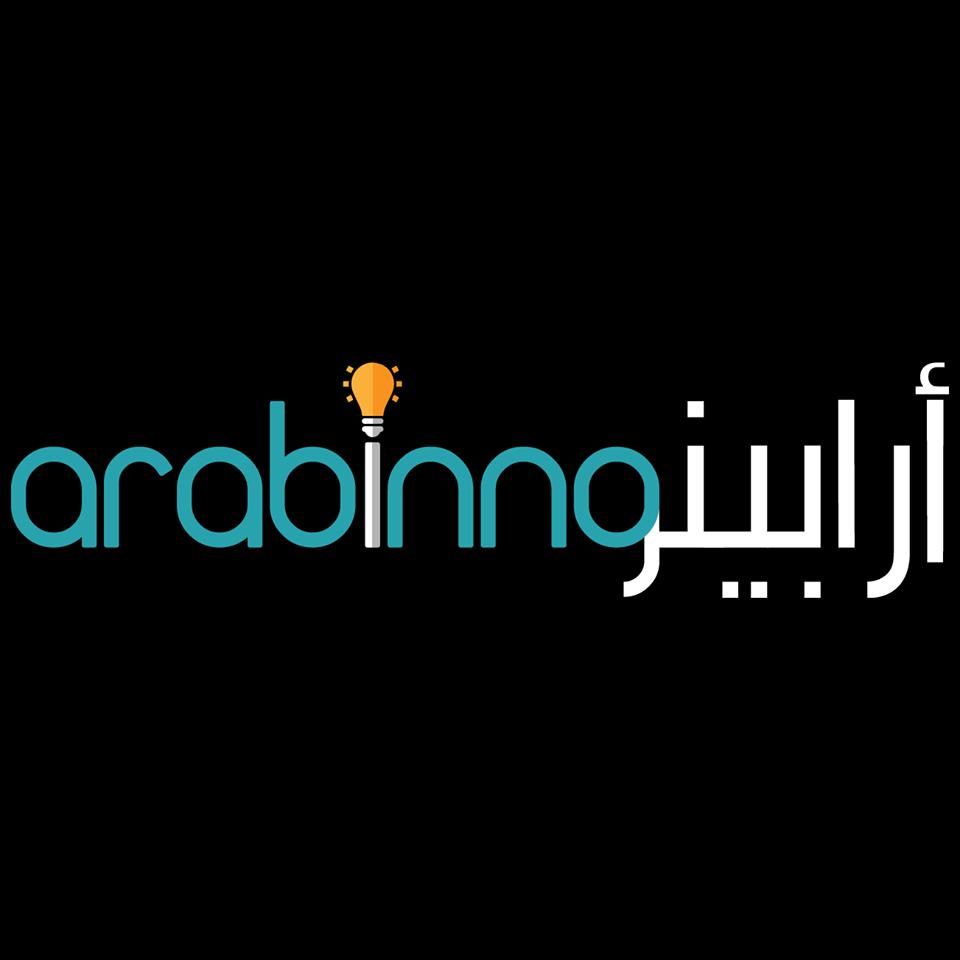 ملتقى الإبداعات العربية - المبدعون العرب
