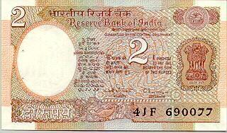 2 rupee note