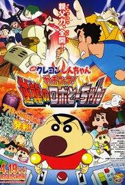 Watch Eiga Kureyon Shinchan Gachinko Gyakushuu no Robotochan Online Free Putlocker