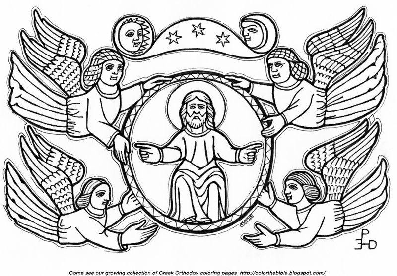 Greek Orthodox Pages Coloring Pages
