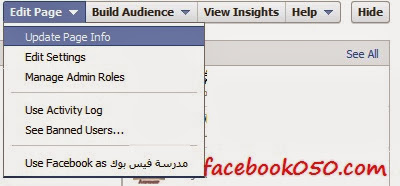 http://www.facebook050.com/2013/11/How-To-Merge-Facebook-Pages.html