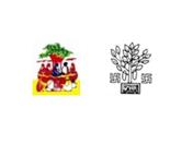 bgsys+logo