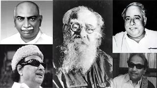 இதுதாங்க நம்ம ஊரு அரசியல் !!!