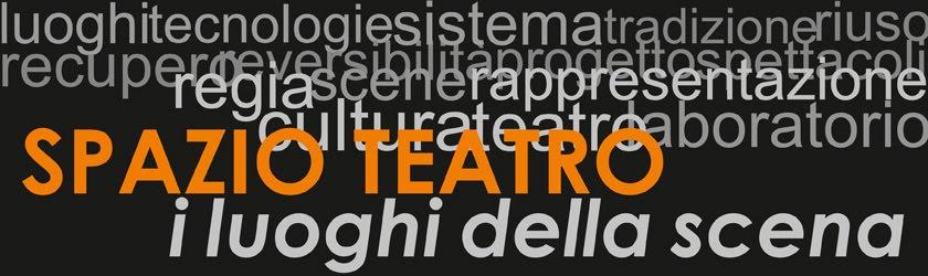 Spazio Teatro