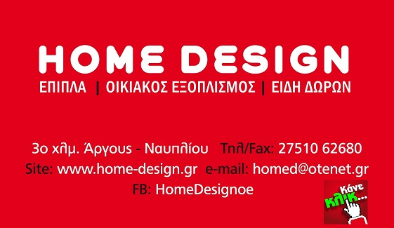 home desing