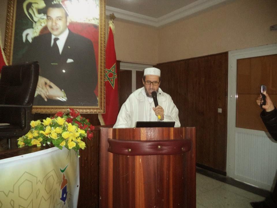 توصيات لتعزيز مكانة مادة التربية التربية الاسلامية