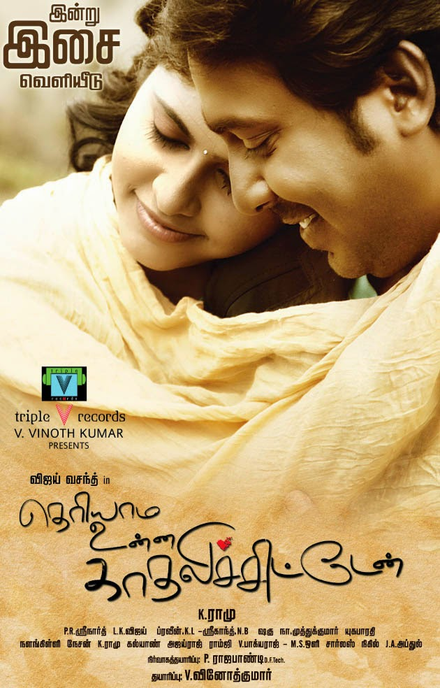 Watch Theriyama Unna Kadhalichiten (2014) DVDScr Tamil Full Movie Watch Online Free Download