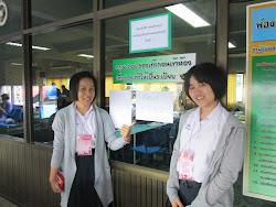การแข่งขันทักษะคอมพิวเตอร์ระดับชาติ ปี 55