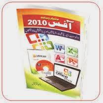 http://books.google.com.pk/books?id=8WQ-AgAAQBAJ&lpg=PA11&pg=PA11#v=onepage&q&f=false
