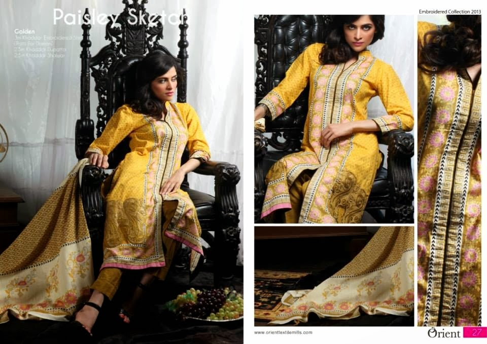 OrientTextilesKashmiriKhaddarCollection2013Vol2 wwwfashionhuntworldblogspotcom 010 - Orient Textiles Kashmiri  Fall/Winter Collection 2013 vol 2