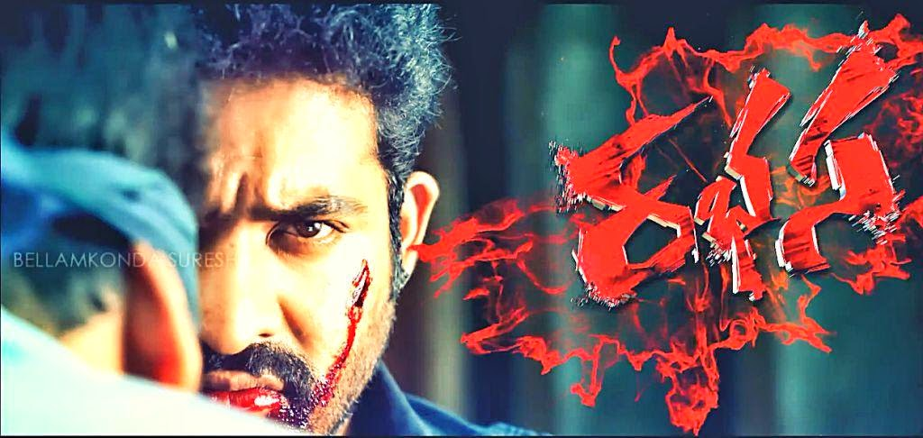 Jr NTR's Rabhasa Teaser Trailer First Look New Telugu Movie