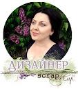 Тисевич Анастасия