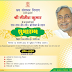 Fill Online Registration for Employement in bihar by Labour Department, Govt. of Bihar