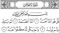 Makna dan Kandungan Surah Al-Ikhlas
