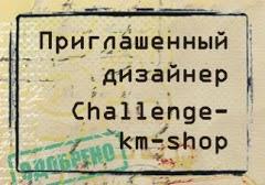 """Задание Проекта """"Азбука скрапа"""" - """"палитра"""" + """"подвески"""" + """"подложка"""""""