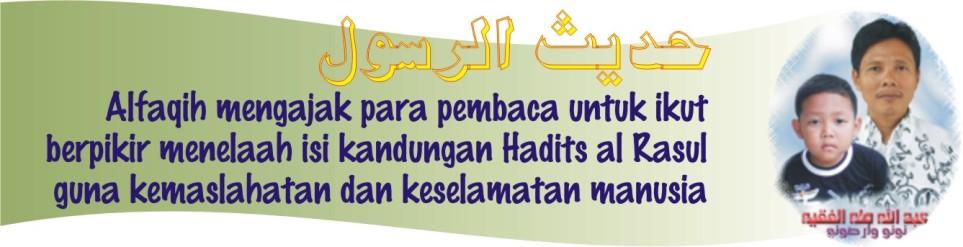 HADITS AL RASUL