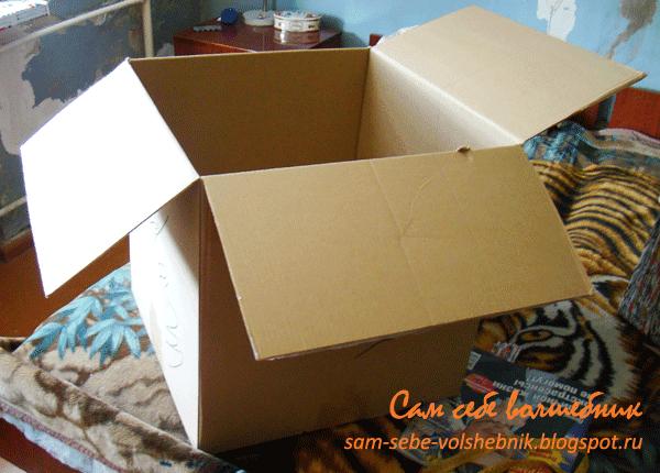 Плетеная корзина для хранения вещей. 46863